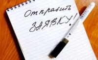 Начался приём заявок на участие в VIII Всероссийском дистанционном конкурсе «Пазл»